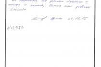 otzivi-avtoservice-ekskluziv-(1)